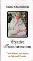 Sutras: Creative Transformation