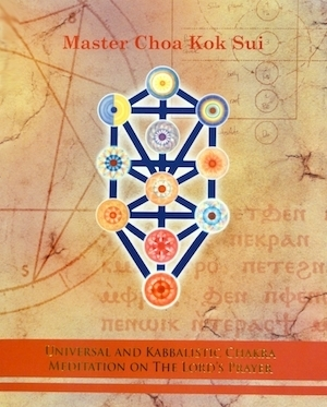 Universal & Kabbalistic Meditations on the Lord's Prayer Book