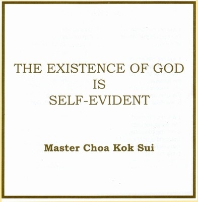 The Existence of God is Self Evident CD