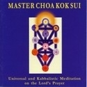 Universal Kabbalistic Meditations on the Lord's Prayer CD