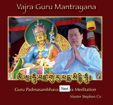 Vajra Guru Mantra Meditation CD