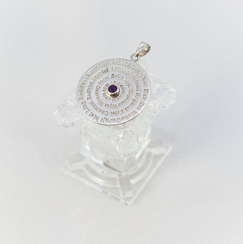 Sacred Circle Pendant 2cm in Silver Rhodium with Amethyst